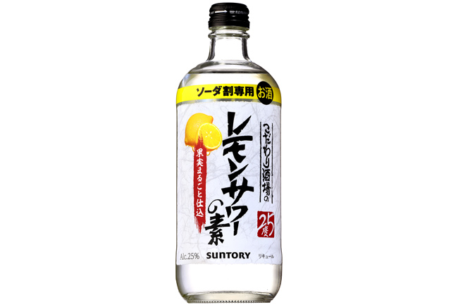【新商品】人気のうち飲みボトルに新商品「こだわり酒場のレモンサワーの素」