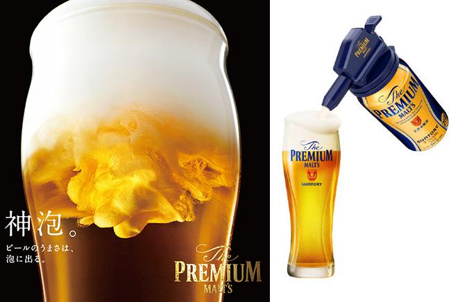 「神泡。」とは?ビールのうまさは、泡に出る